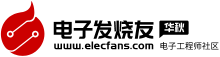 電子發燒(shao)友網Logo